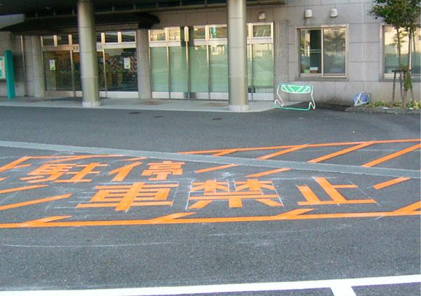 駐車禁止枠などの特殊な場所はカラー印字で施工