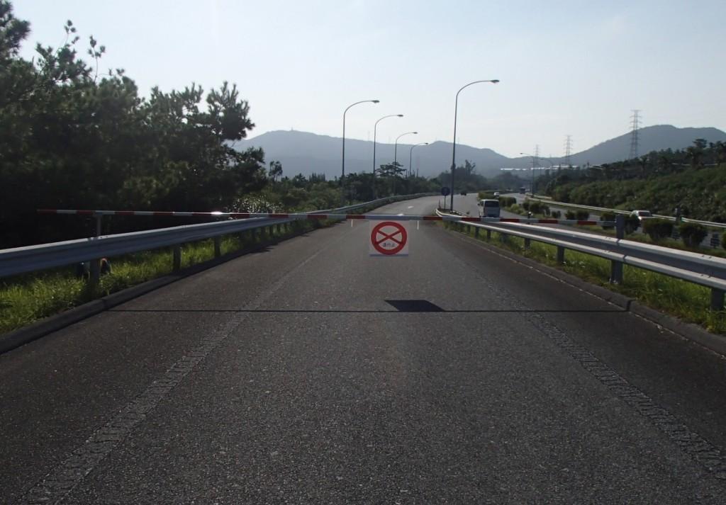 沖縄自動車道H