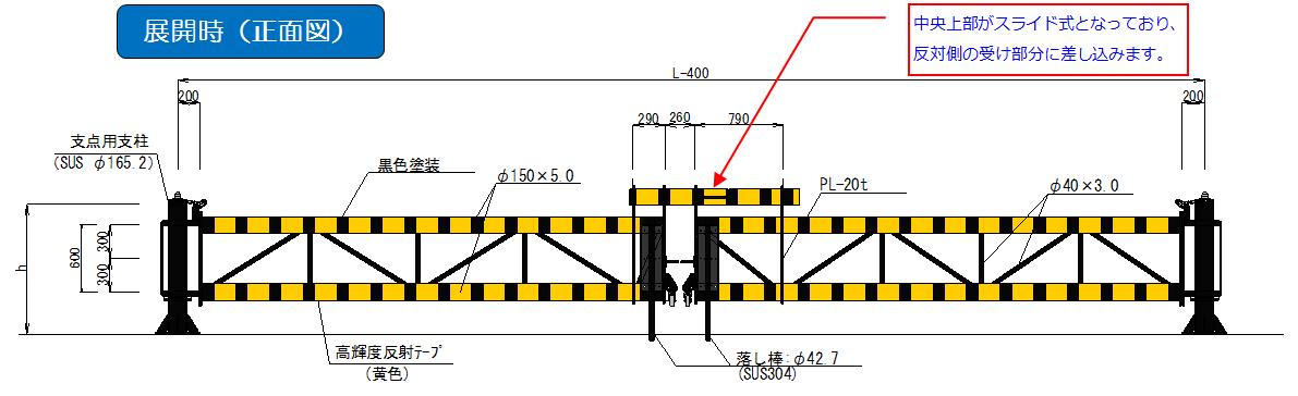 DG-2型 水平図(両開き)